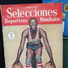 Coleccionismo deportivo: SELECCIONES DEPORTIVAS MUNDIALES CON LA HISTORIA DE LOS HARLEM GLOBETROTTERS Y KID MC COY. Lote 208104735