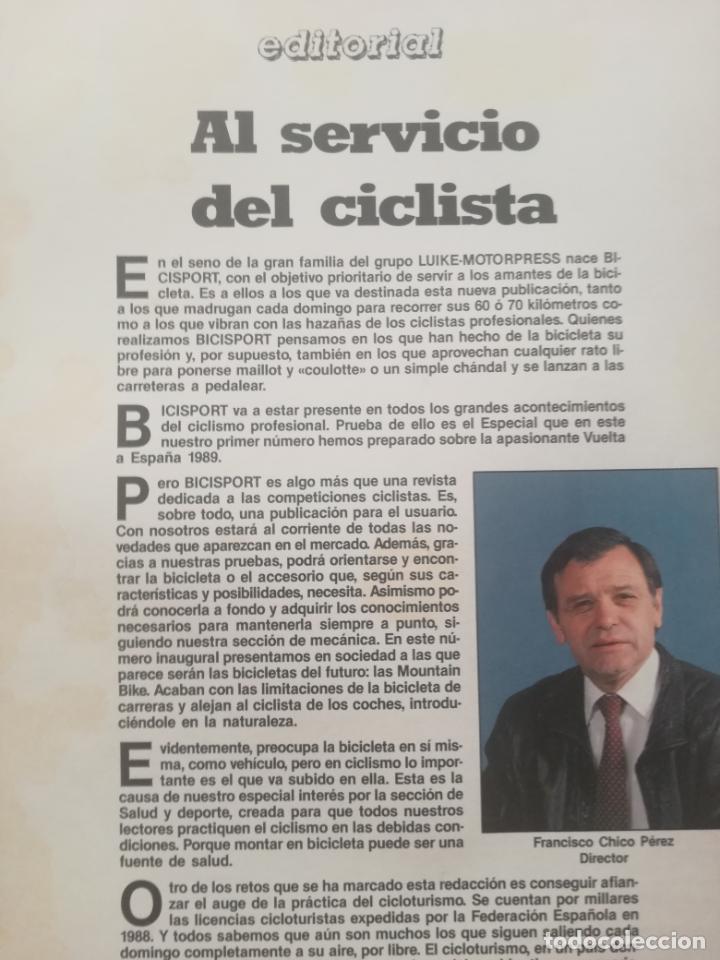 Coleccionismo deportivo: REVISTA BICISPORT Nº 1 1989 - ESPECIAL PREVIO VUELTA CICLISTA A ESPAÑA 89 - POSTER PEDRO DELGADO - Foto 3 - 209938228