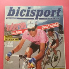 Coleccionismo deportivo: REVISTA BICISPORT Nº 39 1992 PRIMER GIRO DE ITALIA MIGUEL INDURAIN - POSTER MAILLOT ROSA 92. Lote 209942533