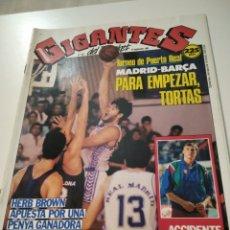 Coleccionismo deportivo: GIGANTES DEL BASKET N202. Lote 210423622