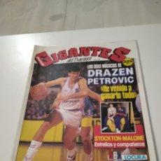 Coleccionismo deportivo: GIGANTES DEL BASKET N174. Lote 210423851