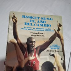 Coleccionismo deportivo: OCASION REVISTA NUEVO BASKET 83-84 AÑO DEL CAMBIO - RESUMEN TEMPORADA 1983-1984 BALONCESTO JJOO NBA. Lote 210448311