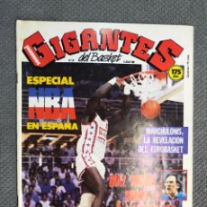Coleccionismo deportivo: BALONCESTO GIGANTES DEL BASKET NO.87 (6 DE JULIO DE 1987) POSTER. SHARUKAS MARCHULONIS (URSS). Lote 210461168