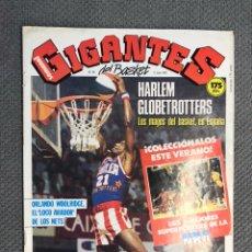 Coleccionismo deportivo: BALONCESTO GIGANTES DEL BASKET NO.88 (13 DE JULIO DE 1987) POSTER 56 X 40 CM. MICHAEL JORDAN. Lote 210461381