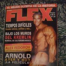 Coleccionismo deportivo: FLEX N 24. Lote 210615762