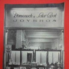 Coleccionismo deportivo: TENIS. TROFEO CONDE DE GODÓ 1955. PROGRAMA OFICIAL. Lote 211392109