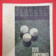 Coleccionismo deportivo: TENIS. REAL CLUB TENIS TURÓ. BARCELONA. CAMPEONATO DE ESPAÑA 1961. PROGRAMA OFICIAL. Lote 211392259