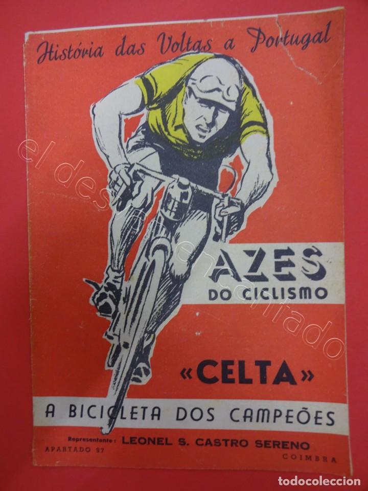 CICLISMO. HISTORIA DAS VOLTAS A PORTUGAL. AZES DO CICLISMO. REVISTA AÑOS 1950S (Coleccionismo Deportivo - Revistas y Periódicos - otros Deportes)