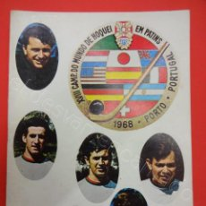 Coleccionismo deportivo: CAMPEONATO DO MUNDO DO HOQUEI (HOCKEY). PORTO 1968. REVISTA. Lote 211397951
