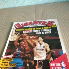 Coleccionismo deportivo: GIGANTES DEL BASKET N126. Lote 211490910