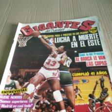 Coleccionismo deportivo: GIGANTES DEL BASKET N129. Lote 211492267