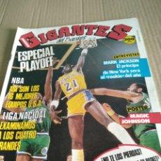 Coleccionismo deportivo: GIGANTES DEL BASKET N131. Lote 211492701