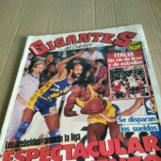 Coleccionismo deportivo: GIGANTES DEL BASKET N204. Lote 211494271
