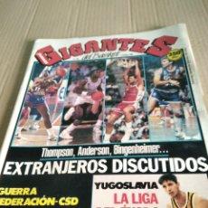 Coleccionismo deportivo: GIGANTES DEL BASKET N205. Lote 211494642