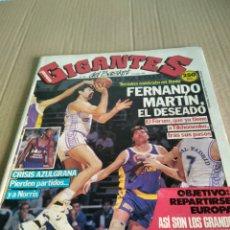 Coleccionismo deportivo: GIGANTES DEL BASKET N206. Lote 211494957