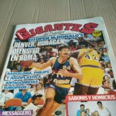 Coleccionismo deportivo: GIGANTES DEL BASKET N207. Lote 211495446