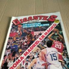 Coleccionismo deportivo: GIGANTES DEL BASKET N208. Lote 211496436