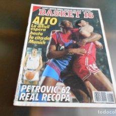 Coleccionismo deportivo: REVISTA BASKET 16, Nº 77 (26 MARZO 1989), RICKEY BROWN PIEDRA ANGULAR DEL CAJA DE RONDA. Lote 211506575