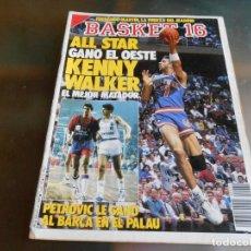 Coleccionismo deportivo: REVISTA BASKET 16, Nº 72 (19 FEBRERO 1989), FERNANDO MARTIN, LA FUERZA DEL MADRID. Lote 211507175