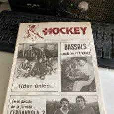 Coleccionismo deportivo: TODO HOCKEY. Lote 212543797