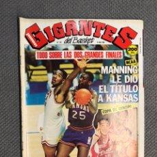 Coleccionismo deportivo: BALONCESTO GIGANTES DEL BASKET NO.128 (18 DE ABRIL DE 1988) POSTER DANNY MANNING (KANSAS). Lote 212815732