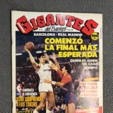 Coleccionismo deportivo: BALONCESTO GIGANTES DEL BASKET NO.133 (23 DE MAYO DE 1988) POSTER AUDIE NORRIS Y FERNANDO MARTÍN. Lote 212815858