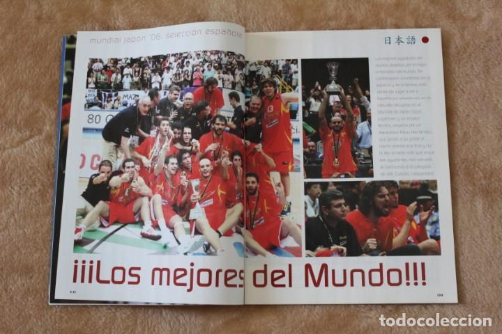 Coleccionismo deportivo: LOTE REVISTA GIGANTES DEL BASKET. Nº 1088 1089 1489 ESPAÑA CAMPEÓN DEL MUNDO BALONCESTO 2006 y 2019. - Foto 4 - 213546600