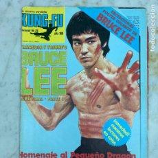 Coleccionismo deportivo: REVISTA POSTER KUNG-FU KUNGFU - NUMERO 26 - BRUCE LEE. Lote 214168761