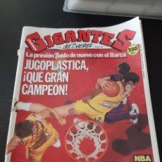 Coleccionismo deportivo: REVISTAS GIGANTES 234 30 ABRIL 1990 JUGOPLASTICA QUE GRAN CAMPEON. Lote 214644692