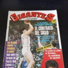 Coleccionismo deportivo: REVISTA GIGANTES DEL BASKET. AÑO 1987. N°96. Lote 214975367