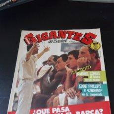 Coleccionismo deportivo: BALONCESTO GIGANTES DEL BASKET NO.49 (13 DE OCTUBRE DE 1986). Lote 214978691