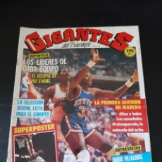Coleccionismo deportivo: REVISTAGIGANTES DEL BASKETAGOSTODE 1987 N°92. Lote 214979890