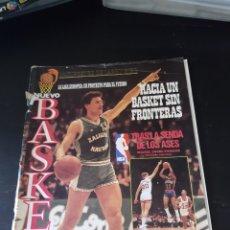 Coleccionismo deportivo: NUEVO BASKET. REVISTA NO.152 AÑO VIII (ENERO DE 1987) HACIA UN BASKET SIN FRONTERAS.... Lote 214981742