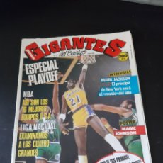 Coleccionismo deportivo: BALONCESTO GIGANTES DEL BASKET NO.131 (9 DE MAYO DE 1988). Lote 214982342