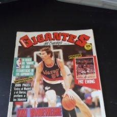 Coleccionismo deportivo: BALONCESTO GIGANTES DEL BASKET NO.72 (23 DE MARZO DE 1987). Lote 214982565