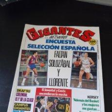 Coleccionismo deportivo: BALONCESTO. GIGANTES DEL BASKET NO.244, 9 DE 1990,. Lote 214982742