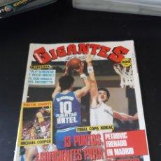 Coleccionismo deportivo: BALONCESTO GIGANTES DEL BASKET NO.123 (14 DE MARZO DE 1988). Lote 214982916