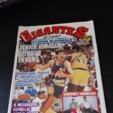 Coleccionismo deportivo: REVISTA GIGANTES DEL BASKET Nº207 23 OCTUBRE 1989. Lote 214984292