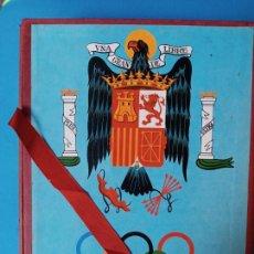 Coleccionismo deportivo: ASI ES EL BALONCESTO. Lote 215260921
