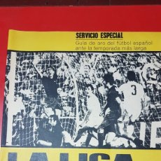Coleccionismo deportivo: GUÍA DE ORO DE LA LIGA DE FÚTBOL 1971. Lote 218101948
