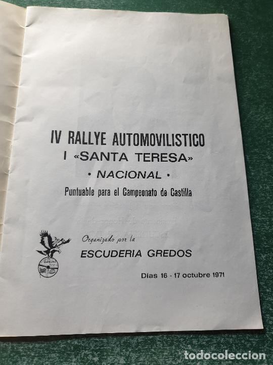 Coleccionismo deportivo: FOLLETO DEL IV RALLYE AUTOMOVILISTICO I SANT TERESA - 1971 (AVILA) - Foto 2 - 218267428