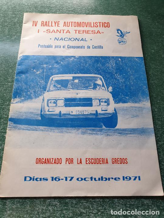 FOLLETO DEL ' IV RALLYE AUTOMOVILISTICO I SANT TERESA ' - 1971 (AVILA) (Coleccionismo Deportivo - Revistas y Periódicos - otros Deportes)