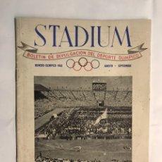 Collectionnisme sportif: STADIUM, BOLETÍN DE DIVULGACIÓN DEL DEPORTE OLIMPICO. JUEGOS OLÍMPICOS DE LONDRES (A.1948). Lote 218746077