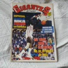 Coleccionismo deportivo: REVISTA GIGANTES DEL BASKET N° 87. INCLUYE PÓSTER DE MARCHULONIS.. Lote 218904051