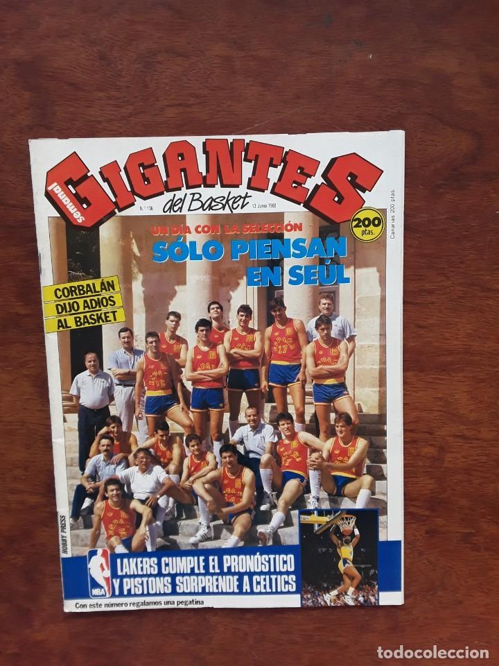 Coleccionismo deportivo: GIGANTES DEL BASKET Nº 136 AÑO 1987 POSTER SELECCION ESPAÑOLA 1988 NUEVO SIN USO - Foto 2 - 219287426