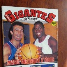 Coleccionismo deportivo: GIGANTES DEL BASKET Nº 301 AÑO 1991 EPI MAGIC JOHNSON BARCELONA POSTER GEORGE GERVIN. Lote 219292616