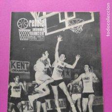 Coleccionismo deportivo: REVISTA REBOTE Nº 119 - SOLAMENTE BALONCESTO AÑO 1971 - BASKET. Lote 219530933