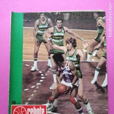 Coleccionismo deportivo: REVISTA REBOTE Nº 142 - SOLAMENTE BALONCESTO AÑO 1973 - BASKET LIGA 72 73 - LUYK BERKOVICH - MATARO. Lote 219536678