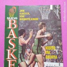 Coleccionismo deportivo: REVISTA NUEVO BASKET Nº 7 1980 - JOE GALVIN JOVENTUT - MEISTER - BILL WALTON NBA - ESTADISTICAS LIGA. Lote 219747491