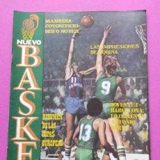 Coleccionismo deportivo: REVISTA NUEVO BASKET Nº 8 1980 - CODINA - RESUMEN COPAS EUROPEAS - NBA - ESTADISTICAS LIGA. Lote 219747643